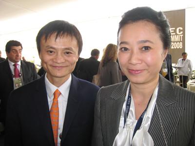 Chủ tịch Đặng Thị Hoàng Yến và tỷ phú Jack Ma