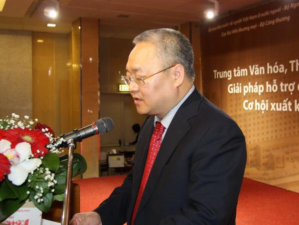 Phó chủ tịch ngân hàng Techcombank Nguyễn Cảnh Sơn