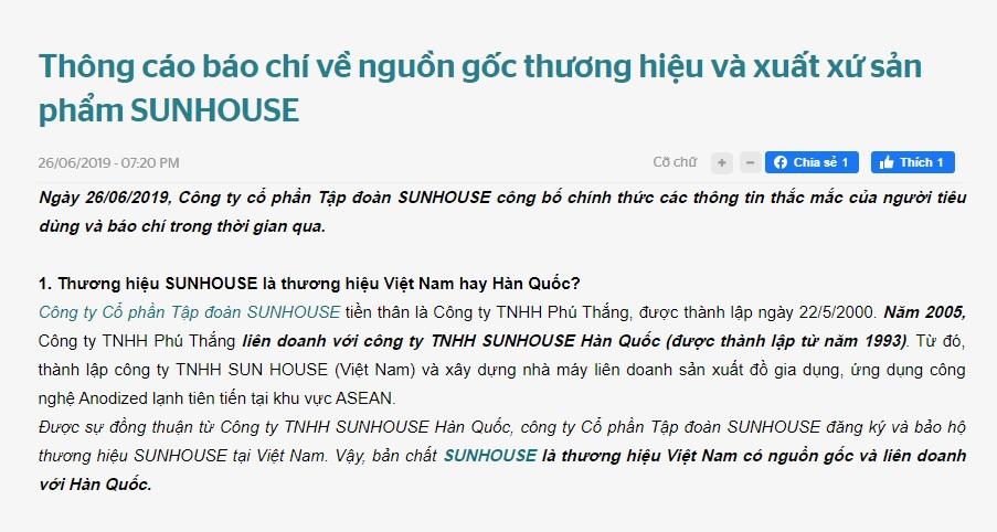 Thông cáo báo chí về nguồn gốc thương hiệu và xuất xứ sản phẩm Sunhouse
